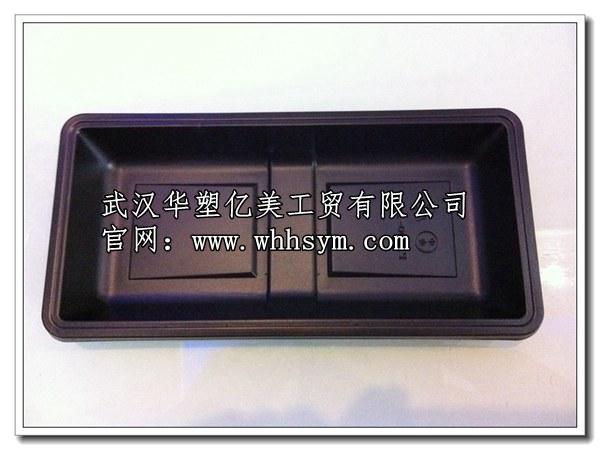 武汉华塑亿美工贸(图)_武汉一次性餐具批发_餐具