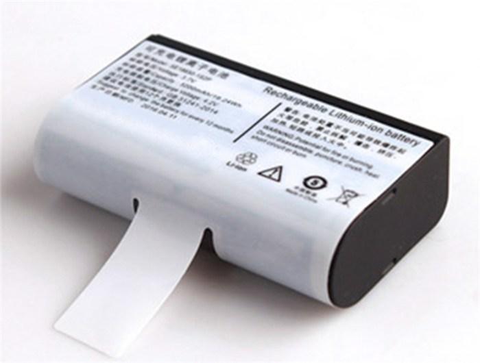 定制锂电池、锂电池、浩博锂电池(查看)