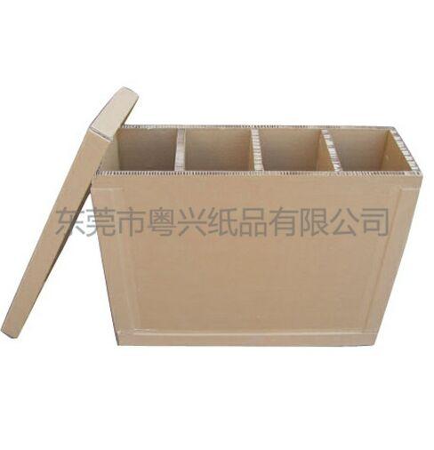 蜂窝纸箱加工_粤兴纸品_蜂窝纸箱