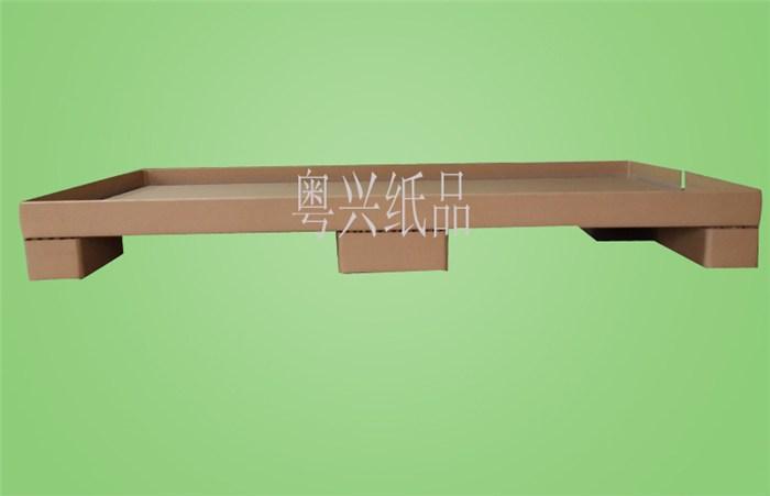 粤兴纸品(图)_纸卡板厂_纸卡板