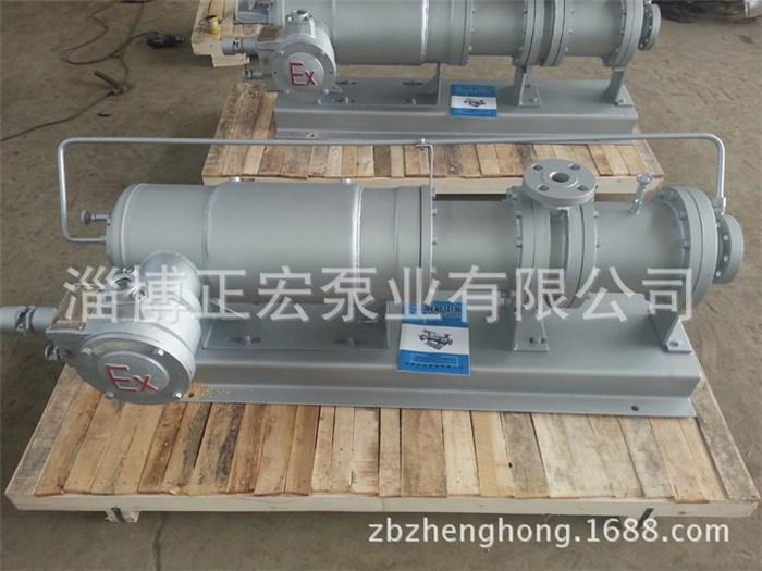 屏蔽泵维修,正宏泵业,大连屏蔽泵