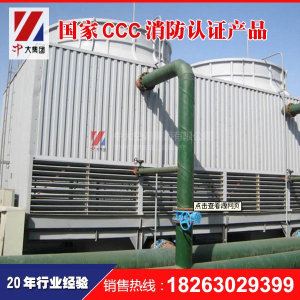 营口冷却塔_中大空调_圆形低噪逆流式冷却塔