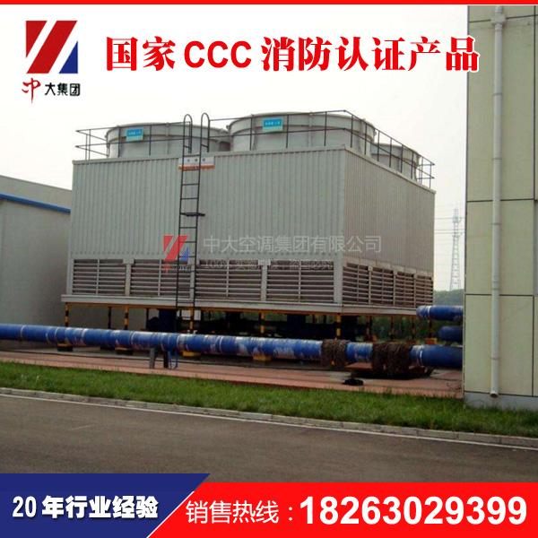 齐齐哈尔冷却塔、中大空调、圆形低噪逆流式冷却塔