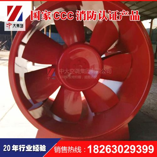 消防排烟风机_消防3C_HTF-II消防排烟风机