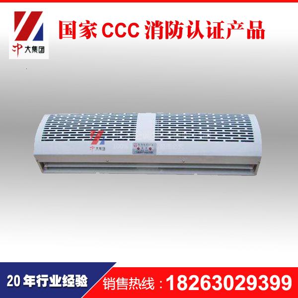 厂家型号|风幕机|电热风幕机型号
