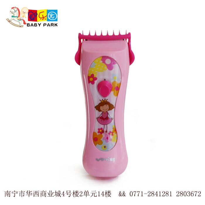 哪种婴童理发器好?_婴乐园_崇左婴童理发器