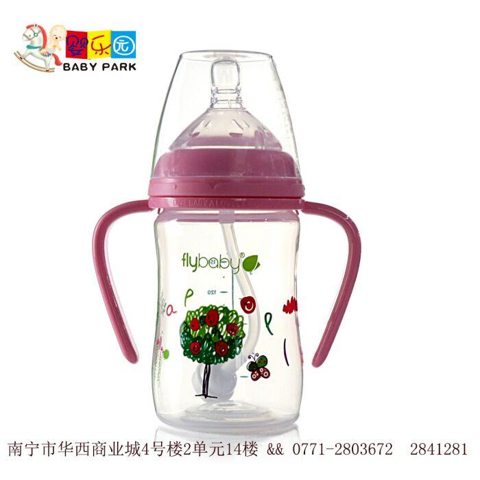 新生儿用什么奶瓶_婴乐园(在线咨询)_南宁奶瓶
