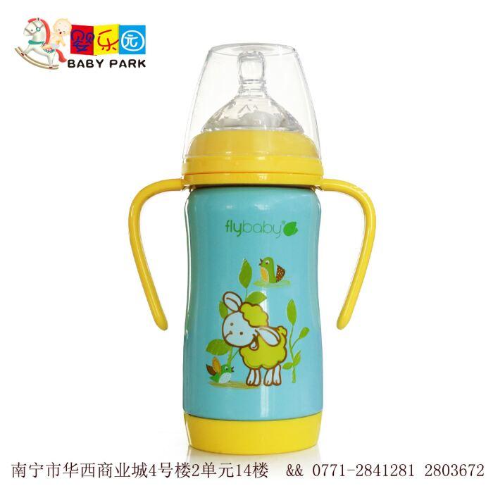 婴乐园(图)|如何消毒婴儿用品奶瓶|北海奶瓶