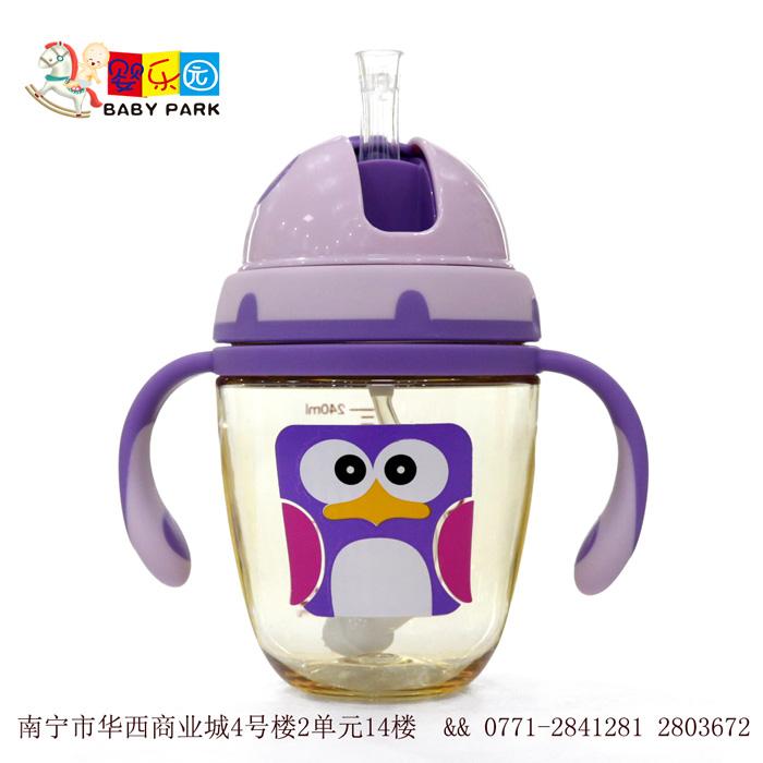 宾阳奶瓶_ppsu奶瓶_婴乐园(优质商家)