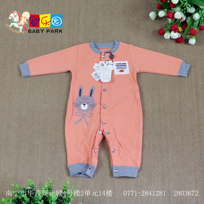 兴宁区母婴用品、婴乐园、母婴用品 分销