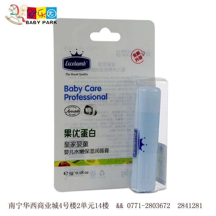 广西婴儿用品|婴乐园|皇家婴童婴儿用品质量怎样?