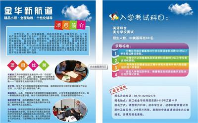 郑州纸类印刷_纸类印刷_美图印刷