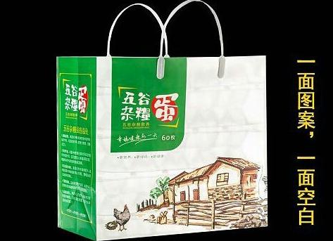 纸类印刷|美图印刷|郑州纸类印刷公司