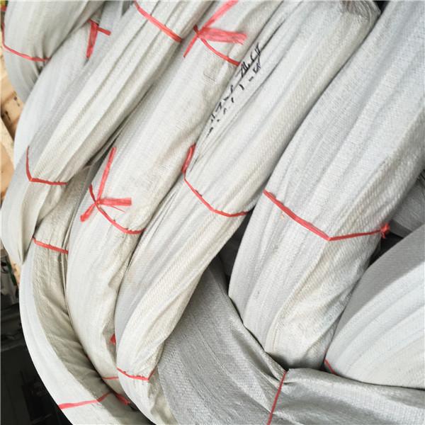 白色PVC输送带报价
