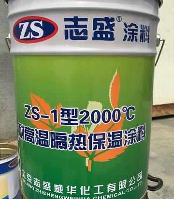 朝阳保温涂料、核心技术、电厂隔热保温涂料
