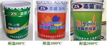 隔热涂料,保温隔热涂料,保温隔热涂料厂家