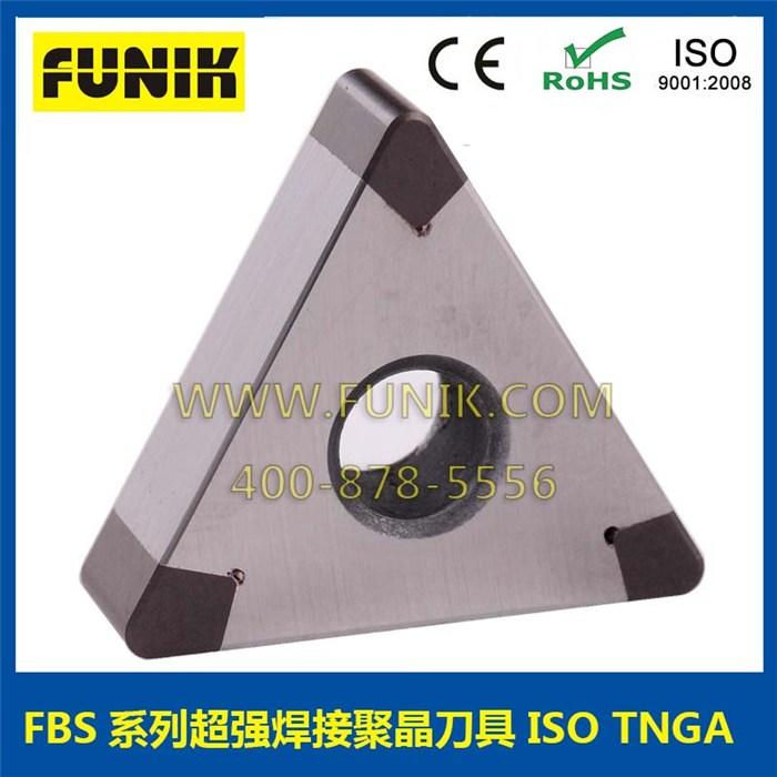 车刀片,富耐克CBN超硬金刚石标准刀片,高速钢车刀片