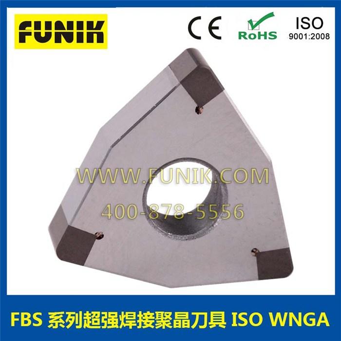 内孔精车刀|富耐克立方氮化硼刀片|车刀