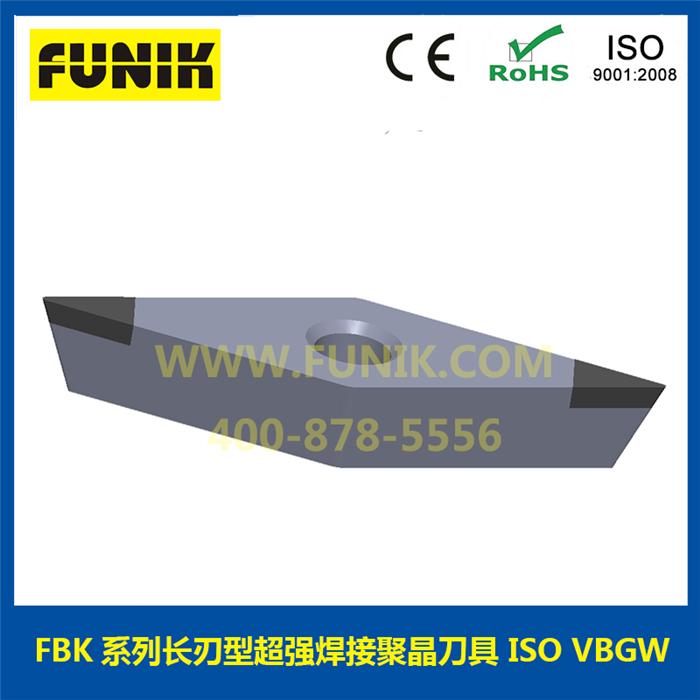 富耐克CBN精密刀具|数控刀具|专业数控刀具