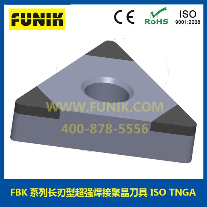 粗精车刀,车刀,富耐克CBN标准机夹刀片(图)