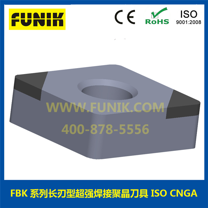 数控刀具|富耐克CBN精密刀具|五金数控刀具