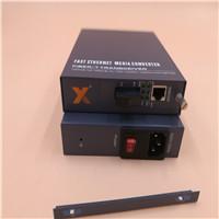 光纤收发器加工,友讯通信质量保证,光纤收发器
