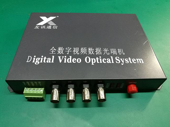 光端机、选择友讯通信、视频光端机报价