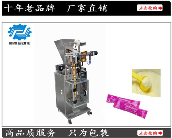 颗粒产品粉体自动包装机报价