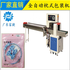 衢州包装机、富捷自动化、生鲜水果包装机