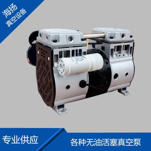 耐高温电机_浙江真空泵_自动化行业用真空泵
