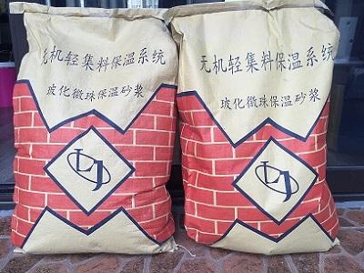 腻子商家、安徽腻子、南京垄基(查看)