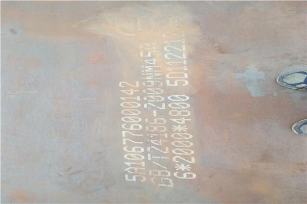 济南nm450耐磨板/普中板生产厂家、山东民心钢铁
