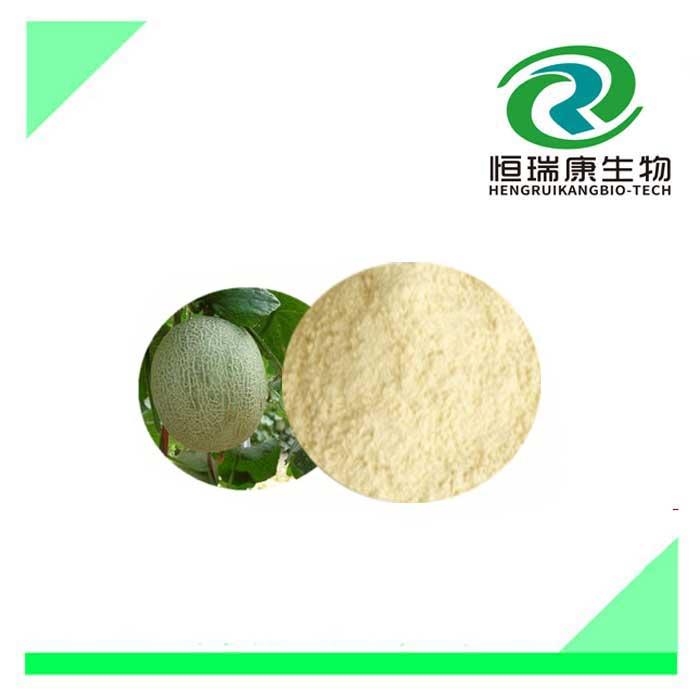 哈密瓜粉 现货供应销售