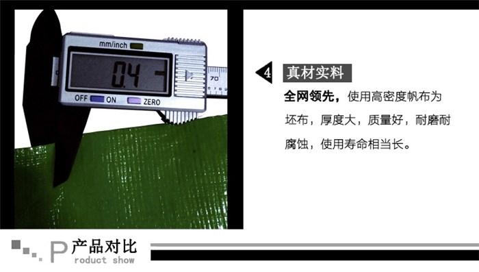 帆布批发、南京吉海帐篷(在线咨询)、浙江帆布