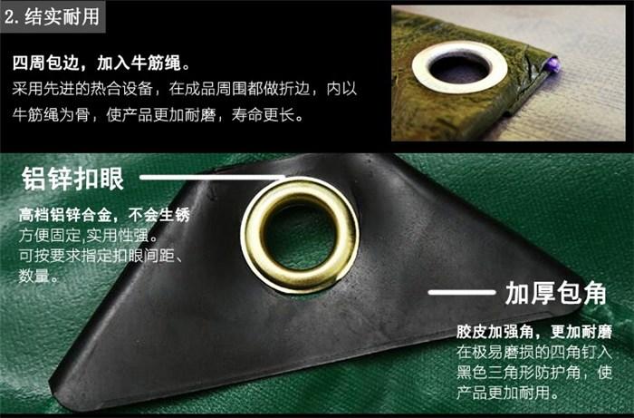 安徽帆布|南京吉海帐篷厂商|帆布生产厂家