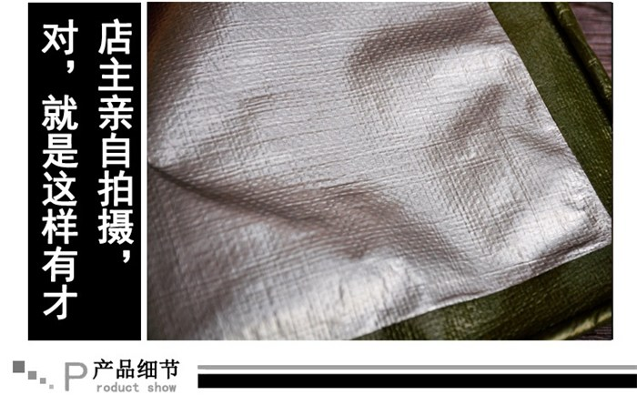帆布生产厂家|南京吉海帐篷(在线咨询)|南京帆布