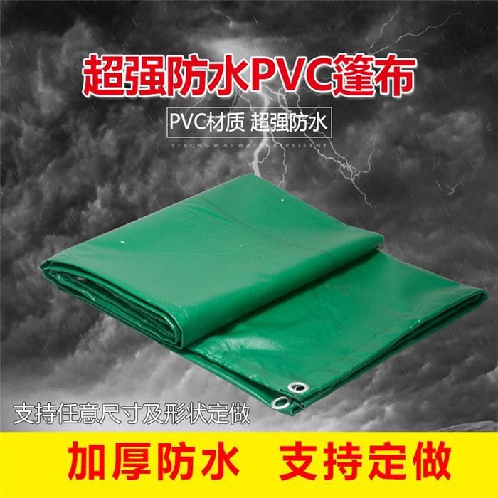 广东帆布、南京吉海帐篷厂商、涂层有机硅布