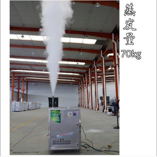 银鹤股份 节能蒸汽发生器报价 蒸馒头蒸汽发生器