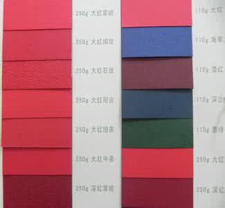 红卡纸|红卡纸|纸路人