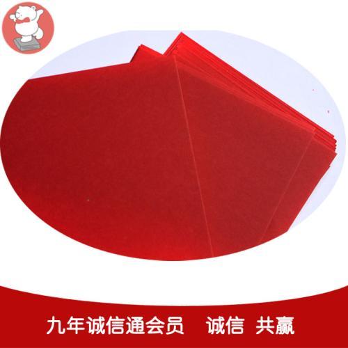 红卡纸、纸路人、红卡纸