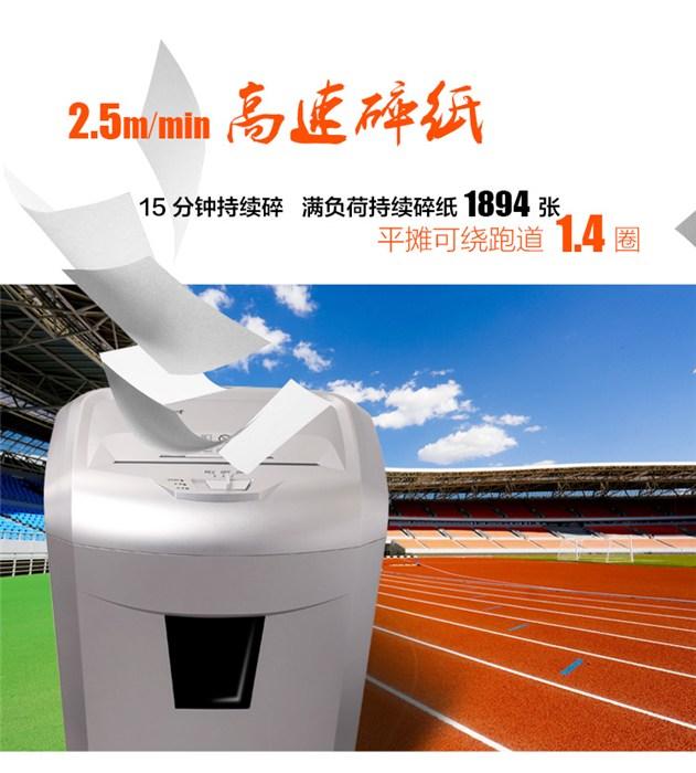 广州碎纸机,科密碎纸机,碎纸机品牌