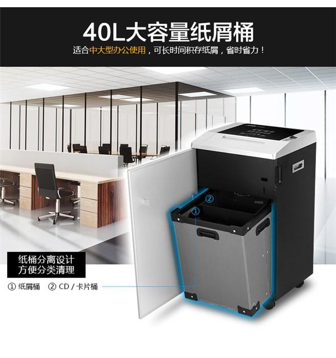 碎纸机品牌排名|广州碎纸机|科密碎纸机