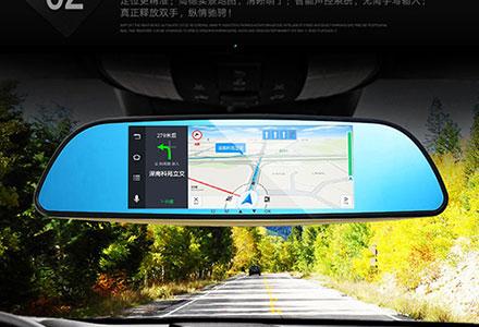 行车记录仪图片/行车记录仪样板图 (1)