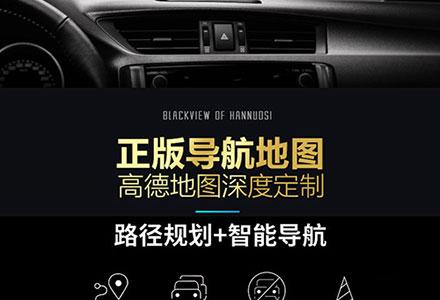 行车记录仪,朗固智能,170度 广角 行车记录仪