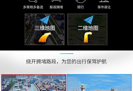 1080p汽车行车记录仪_行车记录仪_朗固智能