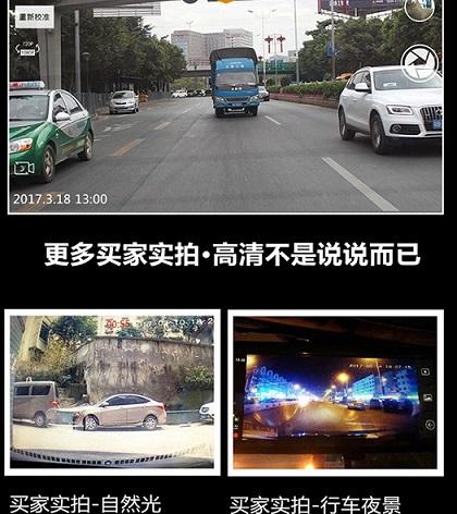1080P行车记录仪、记录仪、朗固智能(查看)