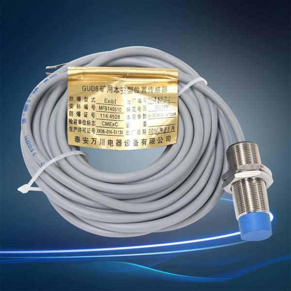 洛阳位置传感器|万川电器(优质商家)|位置传感器厂
