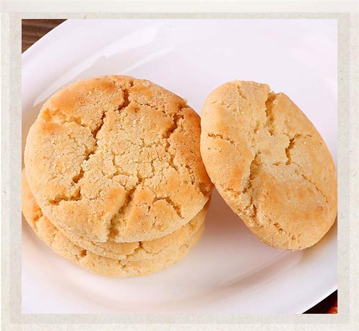 秋香桃酥饼干(图)、桃酥饼干批发、桃酥饼干