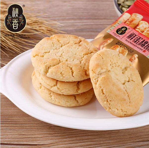 桃酥食品_秋香食品_品牌桃酥食品