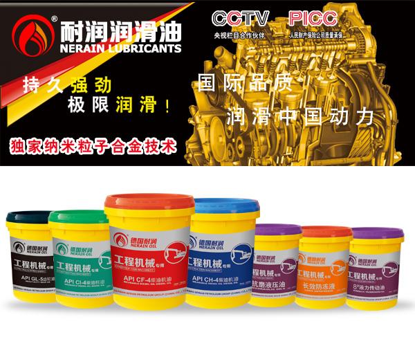 中国润滑油品牌有哪些 黔东南工业润滑油 工业润滑油 品牌